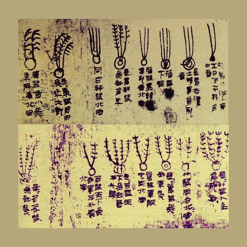 Listes de comètes sur des rouleaux de papier de soie. Crédit : NASA